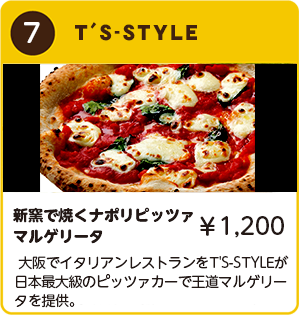 T'S-STYLE